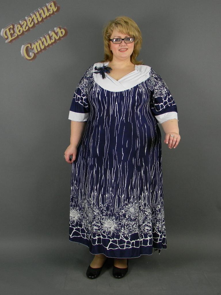 Женская Одежда Очень Большого Размера С Доставкой