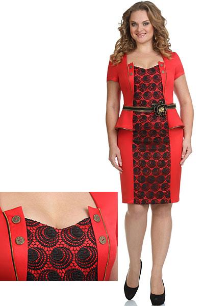 Нарядная Женская Одежда Доставка