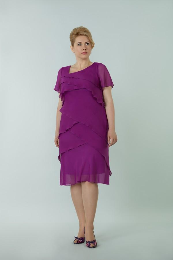 Полная Модница Нарядная Одежда Доставка