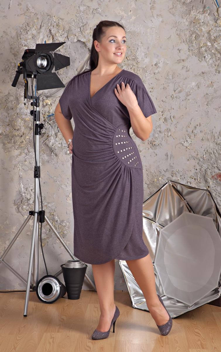 брюки женские широкие с доставкой
