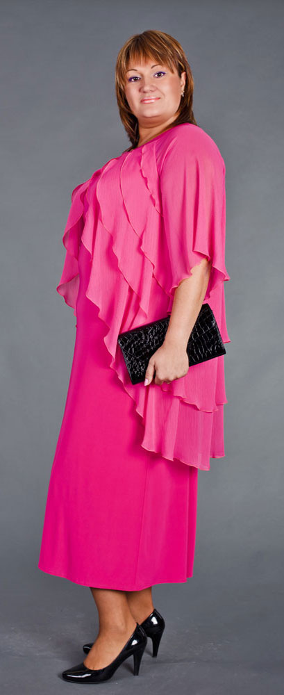 Женская Одежда На Соколе