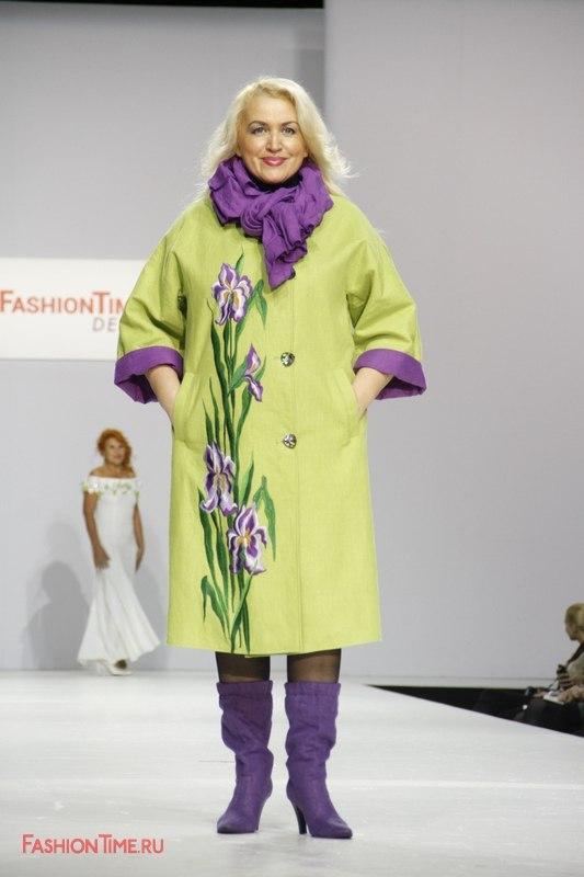Женская Одежда Большие Размеры От Дизайнера